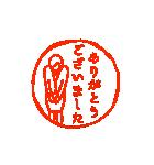 モニョハンコ【敬語女性編】(個別スタンプ:24)