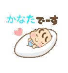 かなたくん(赤ちゃん)専用のスタンプ(個別スタンプ:1)