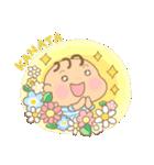 かなたくん(赤ちゃん)専用のスタンプ(個別スタンプ:2)
