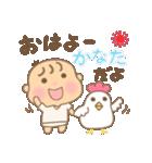 かなたくん(赤ちゃん)専用のスタンプ(個別スタンプ:3)