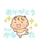 かなたくん(赤ちゃん)専用のスタンプ(個別スタンプ:5)