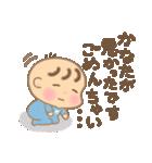 かなたくん(赤ちゃん)専用のスタンプ(個別スタンプ:6)