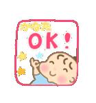 かなたくん(赤ちゃん)専用のスタンプ(個別スタンプ:7)
