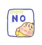 かなたくん(赤ちゃん)専用のスタンプ(個別スタンプ:8)