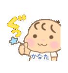 かなたくん(赤ちゃん)専用のスタンプ(個別スタンプ:9)