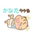 かなたくん(赤ちゃん)専用のスタンプ(個別スタンプ:10)