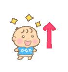 かなたくん(赤ちゃん)専用のスタンプ(個別スタンプ:11)