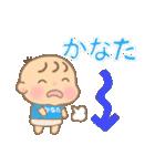 かなたくん(赤ちゃん)専用のスタンプ(個別スタンプ:12)