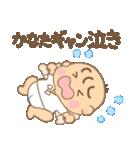 かなたくん(赤ちゃん)専用のスタンプ(個別スタンプ:13)