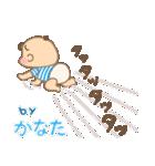 かなたくん(赤ちゃん)専用のスタンプ(個別スタンプ:15)