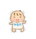 かなたくん(赤ちゃん)専用のスタンプ(個別スタンプ:16)