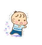 かなたくん(赤ちゃん)専用のスタンプ(個別スタンプ:17)