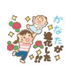 かなたくん(赤ちゃん)専用のスタンプ(個別スタンプ:18)