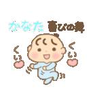 かなたくん(赤ちゃん)専用のスタンプ(個別スタンプ:19)
