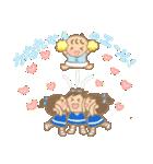 かなたくん(赤ちゃん)専用のスタンプ(個別スタンプ:20)