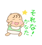 かなたくん(赤ちゃん)専用のスタンプ(個別スタンプ:21)