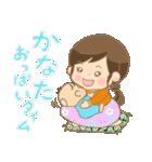 かなたくん(赤ちゃん)専用のスタンプ(個別スタンプ:22)