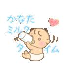 かなたくん(赤ちゃん)専用のスタンプ(個別スタンプ:23)