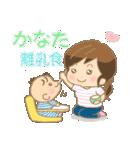 かなたくん(赤ちゃん)専用のスタンプ(個別スタンプ:24)