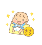 かなたくん(赤ちゃん)専用のスタンプ(個別スタンプ:25)
