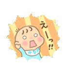 かなたくん(赤ちゃん)専用のスタンプ(個別スタンプ:27)