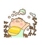 かなたくん(赤ちゃん)専用のスタンプ(個別スタンプ:29)