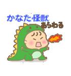 かなたくん(赤ちゃん)専用のスタンプ(個別スタンプ:30)