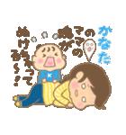 かなたくん(赤ちゃん)専用のスタンプ(個別スタンプ:31)