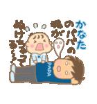 かなたくん(赤ちゃん)専用のスタンプ(個別スタンプ:32)