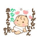 かなたくん(赤ちゃん)専用のスタンプ(個別スタンプ:33)