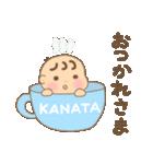 かなたくん(赤ちゃん)専用のスタンプ(個別スタンプ:34)