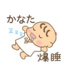 かなたくん(赤ちゃん)専用のスタンプ(個別スタンプ:35)