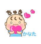 かなたくん(赤ちゃん)専用のスタンプ(個別スタンプ:37)