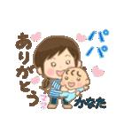 かなたくん(赤ちゃん)専用のスタンプ(個別スタンプ:39)