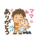 かなたくん(赤ちゃん)専用のスタンプ(個別スタンプ:40)