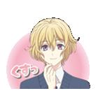 サンリオ男子(個別スタンプ:4)