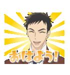 サンリオ男子(個別スタンプ:5)