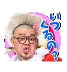 野性爆弾くっきーのチェチェナスタンプ(個別スタンプ:13)