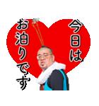 野性爆弾くっきーのチェチェナスタンプ(個別スタンプ:14)