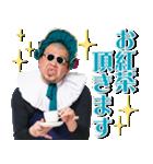 野性爆弾くっきーのチェチェナスタンプ(個別スタンプ:15)