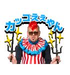 野性爆弾くっきーのチェチェナスタンプ(個別スタンプ:18)