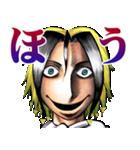 魔人探偵脳噛ネウロ(J50th)(個別スタンプ:02)