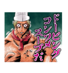 魔人探偵脳噛ネウロ(J50th)(個別スタンプ:09)