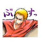 魔人探偵脳噛ネウロ(J50th)(個別スタンプ:10)