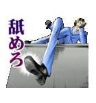魔人探偵脳噛ネウロ(J50th)(個別スタンプ:15)