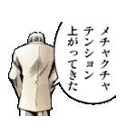 魔人探偵脳噛ネウロ(J50th)(個別スタンプ:17)