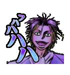魔人探偵脳噛ネウロ(J50th)(個別スタンプ:27)