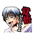 魔人探偵脳噛ネウロ(J50th)(個別スタンプ:29)