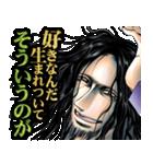 魔人探偵脳噛ネウロ(J50th)(個別スタンプ:30)