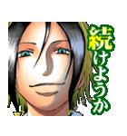 魔人探偵脳噛ネウロ(J50th)(個別スタンプ:31)